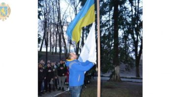 Спортивний тиждень на Львівщині розпочався з підняття Олімпійського прапора