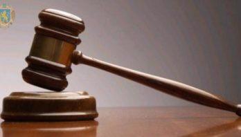 Земельний аукціон з продажу прав оренди на земельні ділянки державної форми власності відбудеться 21 січня