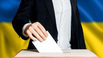 У неділю на Стрийщині обиратимуть депутата із трьох кандидатів, які набрали однакову кількість голосів