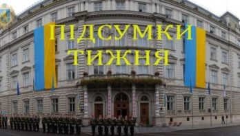 Підсумки про головне за тиждень: на Львівщині виявили 32 незаконні АЗС