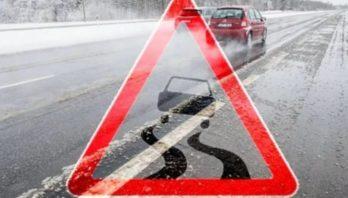 Обережно на дорогах збережеться ожеледиця
