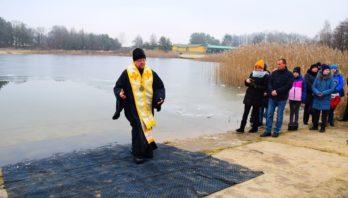 Військовослужбовці 184 Навчального центру відсвяткували Хрещення Господнє