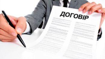 Трудовий договір – угода роботодавця з працівником.