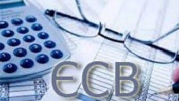 До уваги платників: з 03.01.2020 року вводяться в дію нові рахунки з єдиного внеску