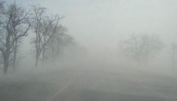 Обережно місцями туман