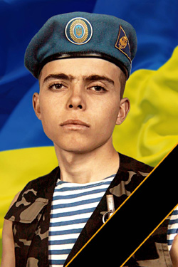 Сьогодні Юрій Костів святкував би  31 рік свого народження