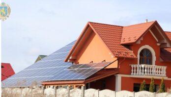 На Львівщині мешканці встановили понад 900 приватних сонячних електростанцій