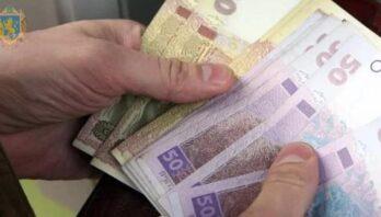 Триває фінансування пенсій за березень
