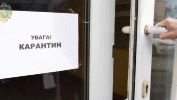 У центрах зайнятості Львівщини вжиті протиепідемічні заходи