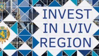Львівщина – серед областей з максимальним рівнем інвестиційної ефективності