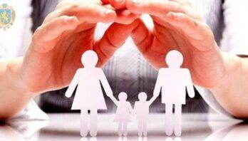 На період карантину Урядом запроваджуються додаткові заходи щодо підвищення соціальної захищенності отримувачів субсидій