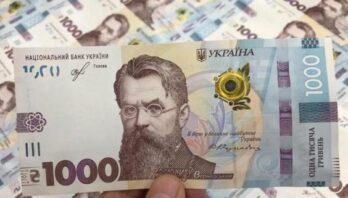 Пенсійний фонд профінансував виплату одноразової грошової допомоги у розмірі 1 000 гривень пенсіонерам Львівщини