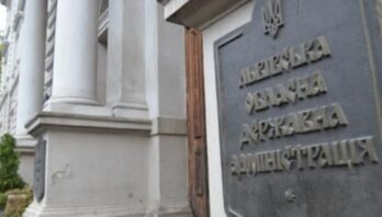 Інформуємо про розподіл обов'язків та повноважень між заступниками голови Львівської ОДА