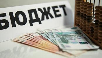 Інформаційна довідка  про виконання бюджету Яворівського району  на 01.05.2020 рок