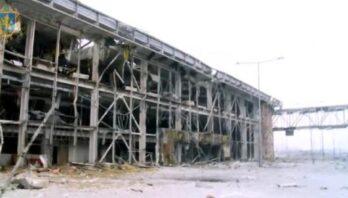 Сьогодні – шоста річниця від початку боїв за Донецький аеропорт