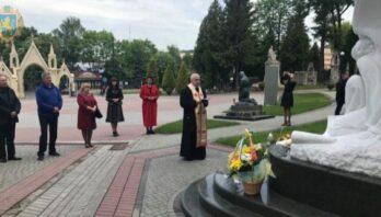 На Личакові вшанували пам'ять співака та композитора Ігоря Білозіра