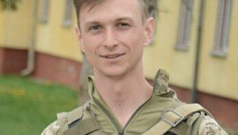 Сьогодні минають другі роковини смерті Героя Яворівщини Богдана Слободи