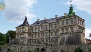 Львівська ОДА передала Галереї мистецтв чотири замки в області