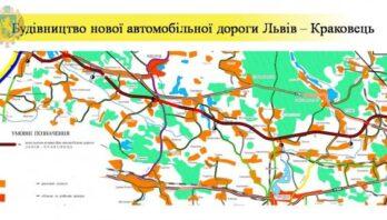 На Львівщині обговорили старт будівництва першої концесійної дороги Львів-Краковець