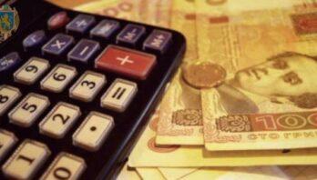 У зв'язку зі збільшенням прожиткового мінімуму, з 1 липня провели перерахунок пенсій