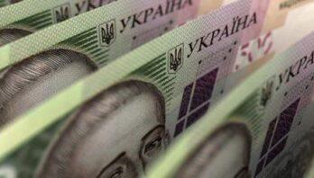 Понад 3 мільярди гривень з державного бюджету – для виплати соціальних допомог мешканцям Львівщини