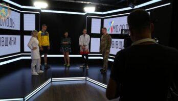В області розробляють відеовізитку молоді Львівщини
