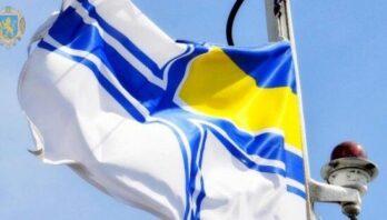 Вітання Максима Козицького з Днем Військово-морських сил Збройних сил України