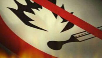На Львівщині зберігатиметься надзвичайна пожежна небезпека 5–ого класу