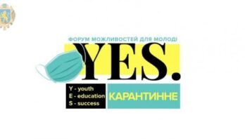 На Сокальщині проведуть офлайн-форум для молоді