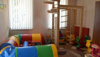 На Львівщині відкрили ще один інклюзивно-ресурсний центр