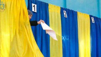 Що потрібно знати виборцям під час голосування на місцевих виборах