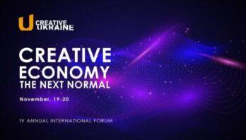 У понеділок стартує форум Creative Ukraine