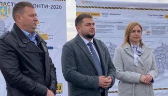 Стартувала реконструкція дороги державного значення між Жовквою та Кам'янка-Бузькою