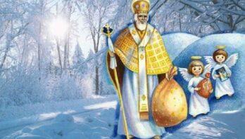 Щиро вітаємо з Днем Святого Миколая