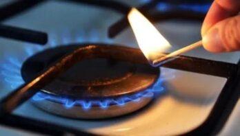 У Модричах відновлюють газопостачання