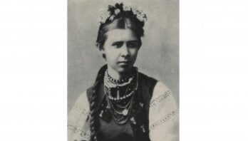 До 150-річчя від народження Лесі Українки Держархів області підготував онлайн-виставку