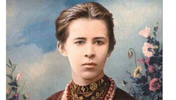 Уряд затвердив план заходів з підготовки та відзначення 150-річчя Лесі Українки