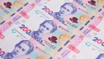 На потреби області упродовж тижня скерували 37 мільйонів гривень