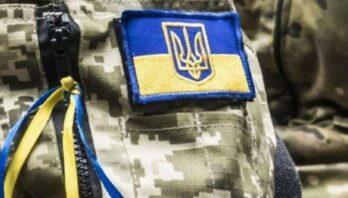 Ветеранів конфлікту на сході України запрошують взяти участь в проєкті ЄС та розпочати власний бізнес