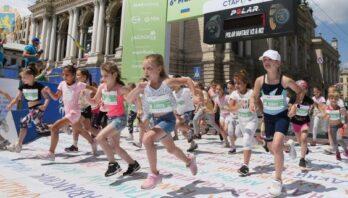 Юні львів'яни позмагались у дитячих стартах в межах львівського пів марафону