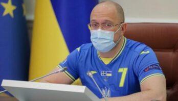 «З 1 липня українці зможуть вільно розпоряджатися своєю землею, як це передбачено в Конституції», – Денис Шмигаль