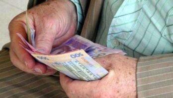 Від сьогодні в Україні зросли пенсії