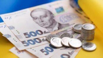 В області розпочали фінансування пенсій за липень
