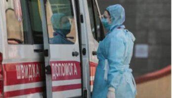 COVID-19: за останню добу по області госпіталізували 20 осіб