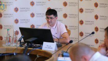 Відбулось позачергове засідання обласної комісії ТЕБ і НС