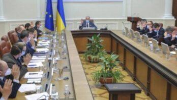 В Уряді ухвалили рішення про створення бюджетної установи «Український ветеранський фонд»