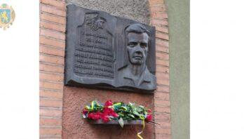 У Львові вшанували пам'ять українського поета та політичного діяча Олега Ольжича