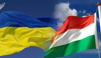 Кабінет Міністрів схвалив проєкт угоди з урядом Угорщини щодо взаємного визнання документів про освіту та наукові ступені