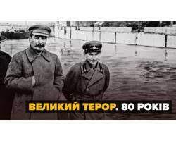 Інформаційні матеріали до 80-х роковин масових розстрілів у тюрмах НКВД у червні-липні 1941 року