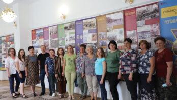 Виставка «Українська революція 1917-1921: регіональний вимір»